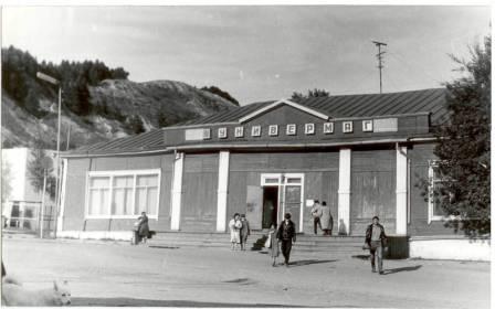 Самарово -южная часть города. Универмаг №2. 1980г.