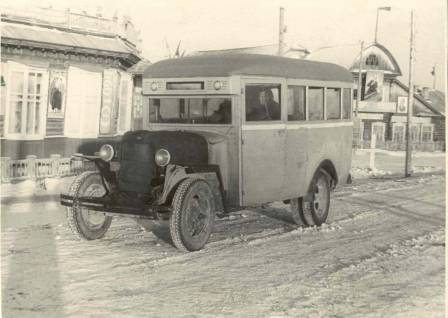 1-й автобус в Ханты-Мансийске, 1954 год