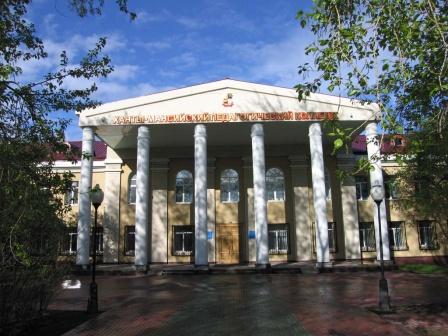 Ханты-Мансийский педагогический колледж