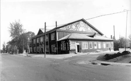 Дом культуры рыбников 1980 год