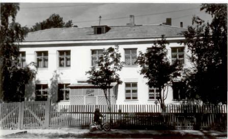 Детский сад №1 ,Колокольчик,.Ул.Рознина. 1986г.