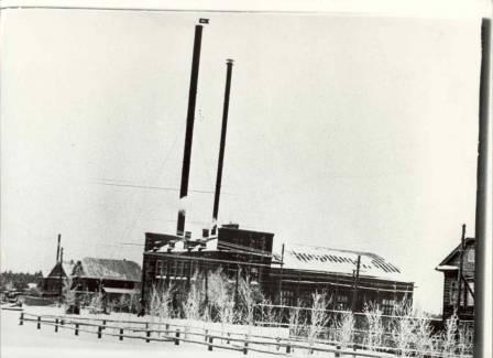 Здание электростанции г. Ханты-Мансийск