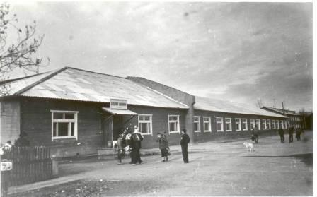 Средняя школа №8. 1988г.