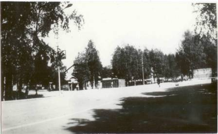 Центральная часть города. 1990г.
