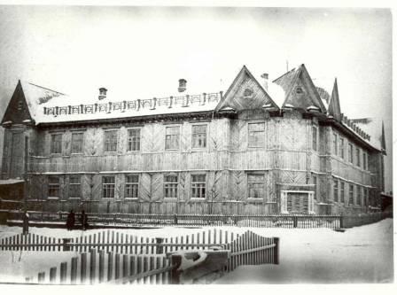 Здание школы подготовки кадров рыболовецких колхозов  1956 год