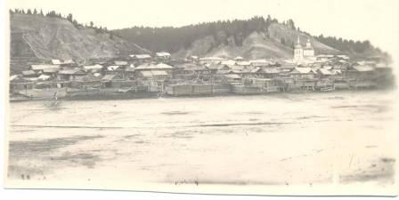 Вид на Самарово с левого берега Иртыша