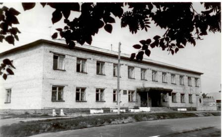 Ул. Свердлова. Административное здание ,Ремстройуправление,. 1983г.