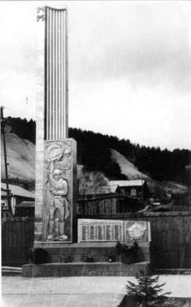 Памятник погибшим работникам рыбокомбината в ВОВ 1987 год.