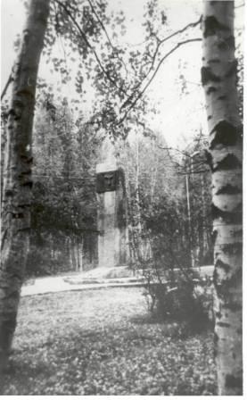 Памятник Б.Лосеву в городском парке. 1986г.