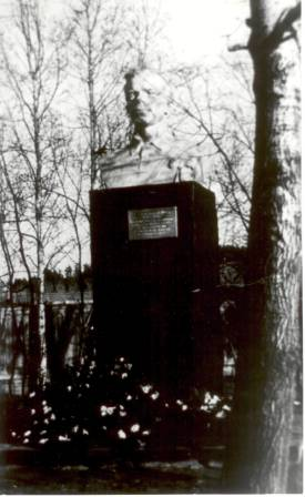 Ул.Коминтерна. Памятник Лопареву. 1975г.