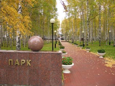 """Восточный вход в """"Парк Победы"""""""
