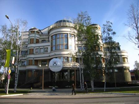 Здание Ханты-Мансийского банка