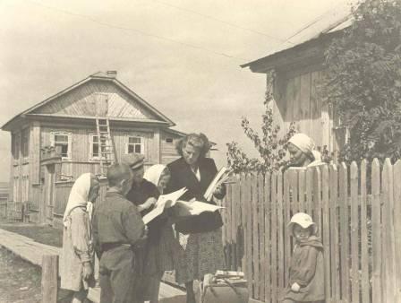 Книгоноша - на улицах города.