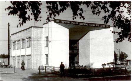 Административное здание вневедомственной охраны. 1989г.