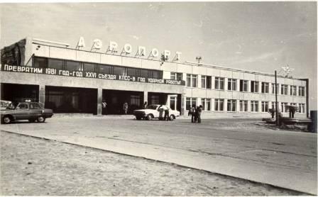 Старый аэропорт в г. Ханты-Мансийске