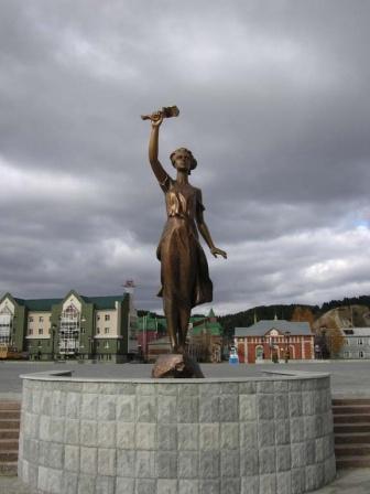 Памятник на пристани