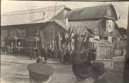 Первомайская демонстрация у городского кинотеатра.1956 год.  1 мая 1956 года