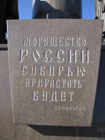 "Мемориал ""Югра"""